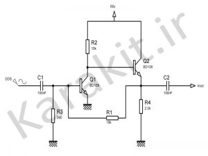 amplifier for DDS